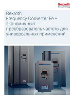 Rexroth Frequency Converter Fe