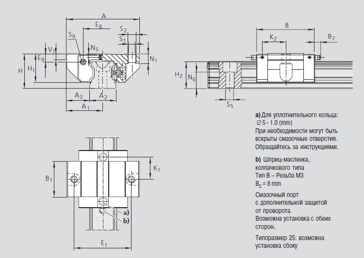 Чертеж каретки R1663