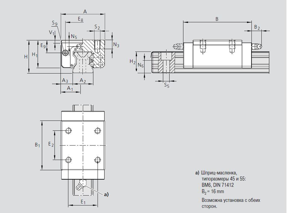 Чертеж каретки R1621, типоразмер 55