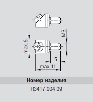 Шприц-масленка колпачкового типа_1