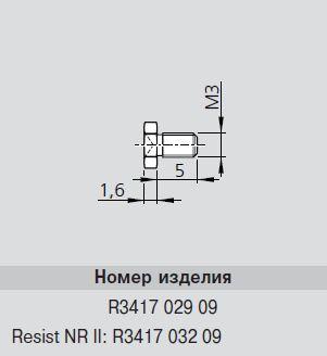Шприц-масленка колпачкового типа_2