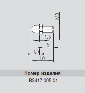 Шприц-масленка колпачкового типа_3