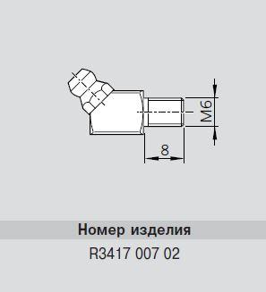 Шприц-масленка гидравлического типа_1
