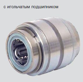 Шариковые втулки для линейного и вращательного движения, R0665 с игольчатым подшипником, без уплотнительного кольца