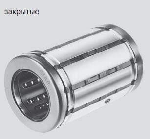 Шариковые втулки «Супер», R0730 закрытого типа