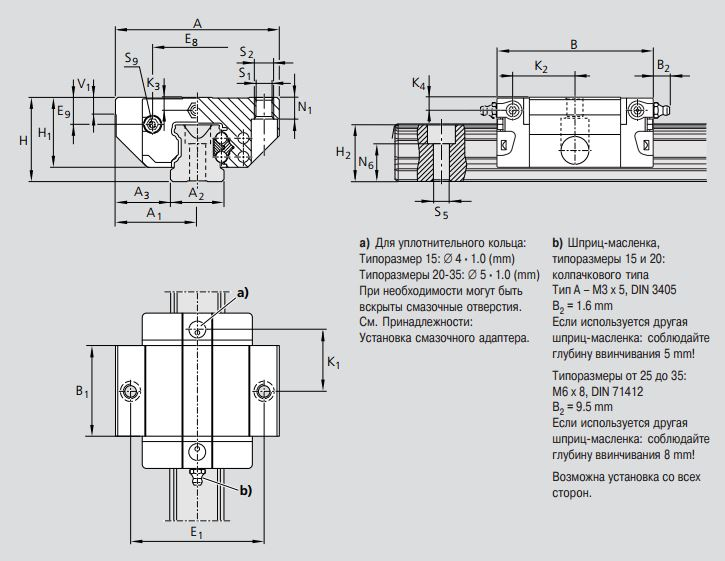 Чертеж каретки R1665